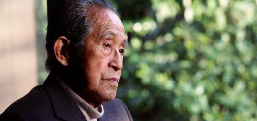 Inoue Yasushi
